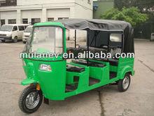 Gas triycle,petrol tricycle,three wheeler cng auto rickshaw for Bangladesh and Nigeria