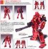 GFF# 0040 RED WARRIOR & GUNDAM C. A. Toys