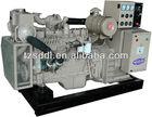 60Hz OEM ISO CCS BV approved 125kva marine generator with engine cummins 6bt marine diesel