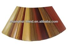 Wood Grain Aluminum Slats