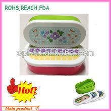 Houseware plastic food container, plastic food storage box wholesale