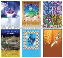 wall calendar 2009 / 2010