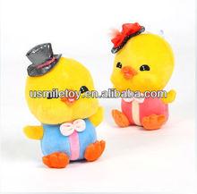 Little duck plush toy doll baby birthday gift for girls wedding dolls