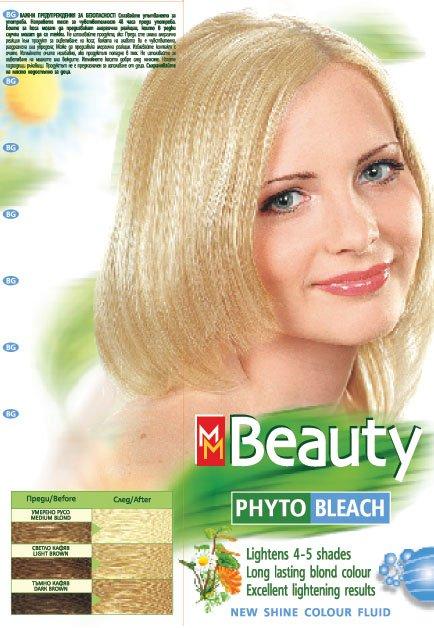 View Product Details: Anpan,Hair perm machine,FIR hair beauty cap