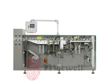 SFD 150 Horizontal Form Fill Seal Automatic Commodity Packaging Machine