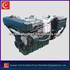 YC6A small marine inboard diesel engine