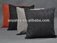 plain cushion pillow