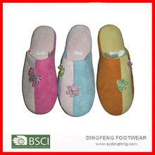 Adult funny women or men indoor slippers