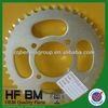 Motorcycle Sprocket Gear Pinion RX115 1045 Steel, Cheap Motorcycle Wheels Small 38T Factory Sell
