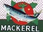Sell Mackerel Canned Fish