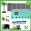 1200W portable solar dynao power generator,solar power station,2 ways to charge,AC or solar