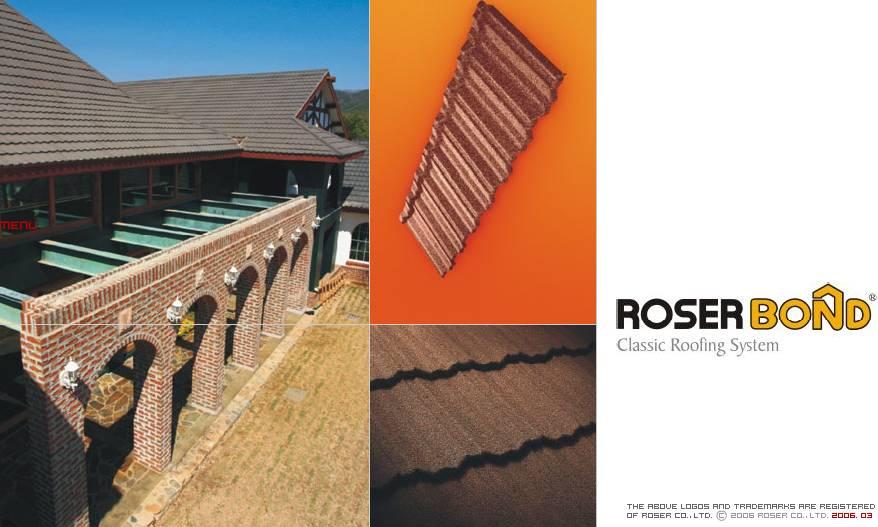Roser Bond Steel Roof Tiles