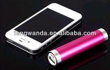Shenzhen high quality 2200mah lipstick mobile power bank for macbook pro /ipad mini
