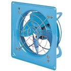 [KITA] High Pressure Exhaust Fan
