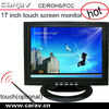"15"" USB/RS232 touch VGA cheap lcd touch screen computer monitor,4:3 square display,1024x768 high resolution"