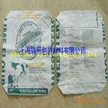 confezionato farina di grano