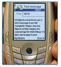 PakSoft SMS Solutions Software