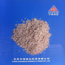 2-Naphthol(intemediate for dye rubber paint oil) soluble in ethanol