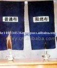 Retardant fabric
