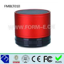 Wireless Vibration Resonance Speaker