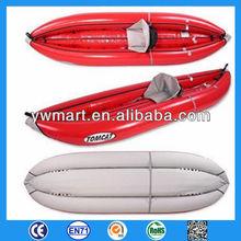 (ce) 2013 new design 14ft(4.3m)8 persons optional floor korea pvc boat for sale