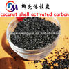 Professional manufacturer granular coconut activated carbon