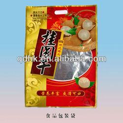 Back center sealing plastic packaging bag for food