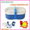 microwaveable plastic food packaging box design templates