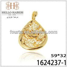 Muslim Jewelry Pendant 1624237-1