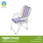 Hot sales Aluminum spring beach chair