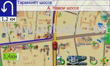 GPS navigation maps for Uzbekistan