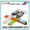 high speed leather usb flash drive 2.0 64GB