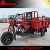 HUJU 200cc chinese three-wheeler for adult