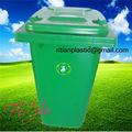 Venta caliente- un litro 240 bote de basura con en840