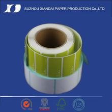 2014 most popular&high quality inkjet sticker paper