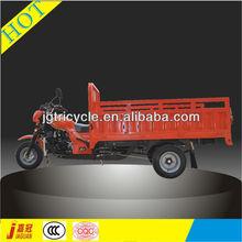 hot seller CN original double wheel motor tricycle