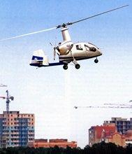 Autogyro/Gyroplane A-002