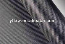 Raw carbon fiber yarn black fire insulation carbon fiber fabric carbon fiber cloth heater