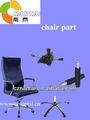 ajuelhando cadeira