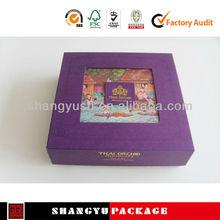 jewels manufacturers,sample birthday greetings,newspaper printing