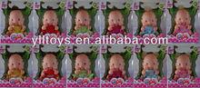SAN MAO cartoon doll toys