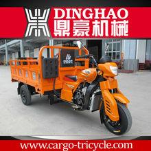 3 wheeler motorcycle electric car cheap price