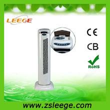 Remote control tower fan
