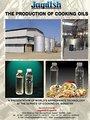 صالحة للأكل مصنع تكرير البترول