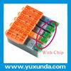 PGI550,CLI551 CISS, Refillable ink cartridges