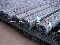 YIWU ZheJiang China Bar Steel,Iron Bar,Round Steel Bar.