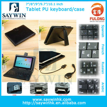 Hot selling 7inch keyboard case for Android MID PU leather 7/8/9/9.7/10.1 inch colorful