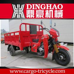 china new trike chopper three wheel motorcycle