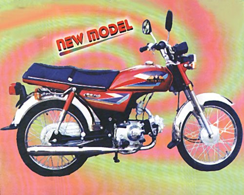 Super Star Motor Bike 70cc
