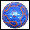Laser PVC Promotional Soccer Ball